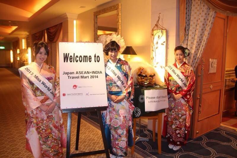 野村瑠里 ミスワールド2013ジャパン審査員特別賞